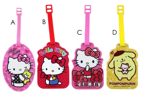 【卡漫城】 三麗鷗 姓名 吊牌 任選二款 ㊣版 Hello Kitty 布丁狗 掛牌 識別 行李箱 書包 名牌套 卡式