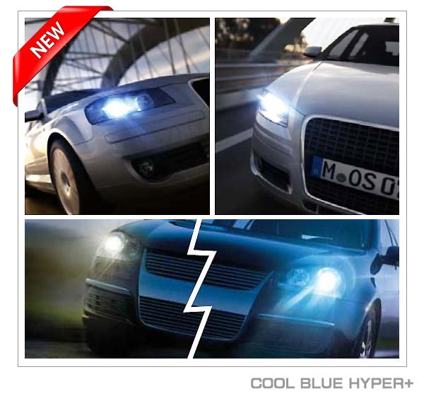 【愛車族】歐司朗 OSRAM 酷藍光COOL BLUE 5000K HB4燈泡 9006