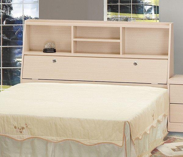 【新北大】❖L67-1 白橡5尺書架型床頭箱~大台北、桃園附近免運費