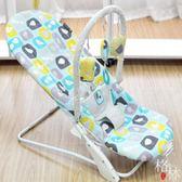 嬰兒躺椅安撫椅哄娃神器寶寶躺椅(非搖搖椅) 【格林世家】