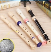 奇美牌高音德式豎笛8孔6孔中小學生用兒童初學者六孔八孔英豎笛子 深藏blue YYJ