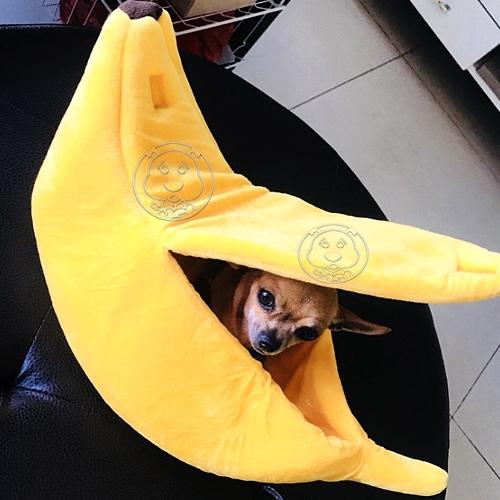 【培菓幸福寵物專營店】DYY》封閉式香蕉寵物睡窩(小)45*18cm