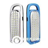 LED照明應急燈 充電手提露營夜市地攤燈 家用戶外露營帳篷燈