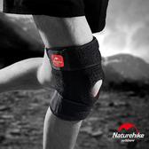 Naturehike 四支撐強化型戶外登山護膝 單只入左/M