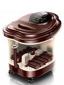 泡腳機 spa220V按摩洗腳盆電動加熱泡腳機深桶恒溫家用足療器 KB2671【Pink中大尺碼】TW