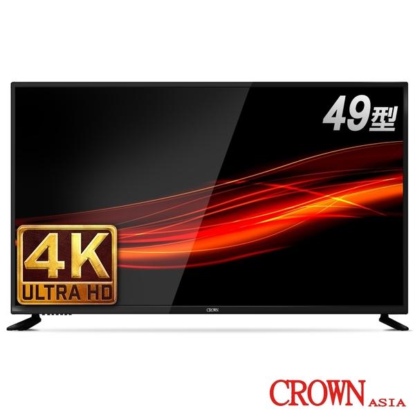 皇冠CROWN 49型4K UHD多媒體HDMI數位液晶顯示器+數位視訊盒(CR-49W01K) 好禮二選一