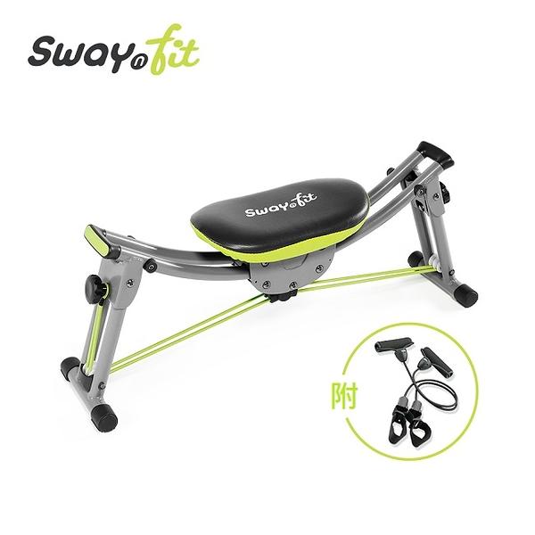 Sway N Fit搖擺健腹椅 (檸檬綠)附拉力繩