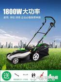 割草機亞特手推式草坪機電動打草機修剪割草機小型家用多功能除草機神器