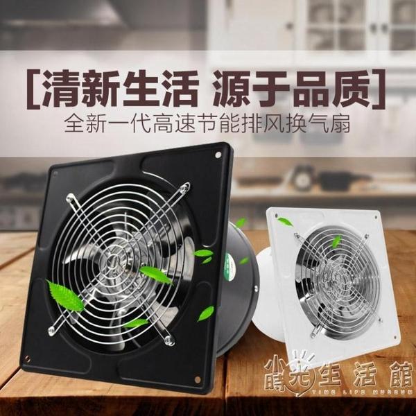 窗式排氣扇廚房換氣扇6寸排風扇油煙抽風機靜音通風扇150 WD 小時光生活館