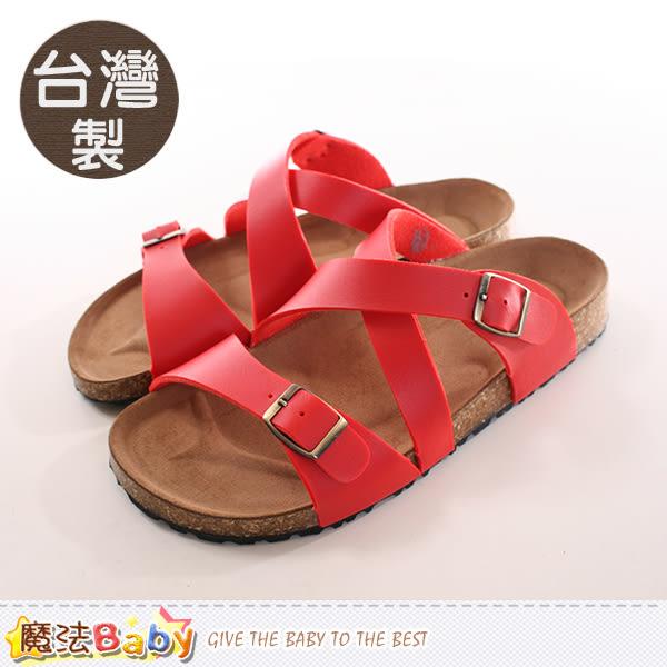 台灣製成人女款真皮中底涼拖鞋 魔法Baby