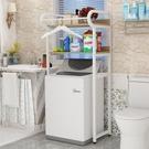 翻蓋洗衣機架子落地置物架上開掀蓋創意空間家用衛生間陽臺收納架 mks薇薇