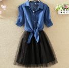 兩件式洋裝 裙子2021夏新款韓版時尚短...