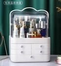 網紅化妝品收納盒口紅護膚品梳妝臺家用防塵桌面整理亞克力置物架 NMS美眉新品