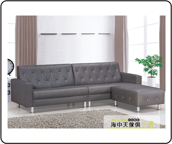 {{ 海中天休閒傢俱廣場 }} J-42 摩登時尚 沙發系列 278-5 205L型沙發組
