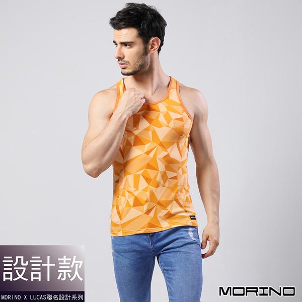 【MORINOxLUCAS設計師聯名】幾何迷彩運動背心 橘色