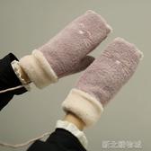 韓版卡通貓咪學生冬天保暖ins可愛軟妹針織少女手套加絨加厚掛脖 新北購物城