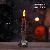 萬聖節裝飾品道具手提發光南瓜燈籠玻璃骷髏燭臺蠟燭擺件場景用品 A系列-預熱雙11