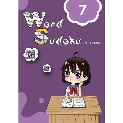 英文單字數獨(7)Word Sudoku
