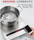 電磁爐家用電池爐日本面板智能超薄觸摸屏 YXS交換禮物