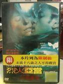 影音專賣店-M18-022-正版DVD【烈火亞當】-伊旺麥奎格*蒂妲絲雲頓