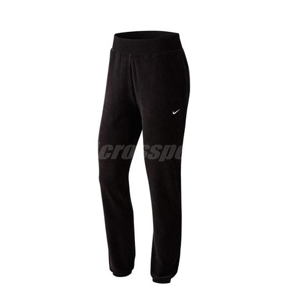 Nike 長褲 NSW Velour Trousers 黑 白 女款 燈心絨 運動休閒 【PUMP306】 BV4472-010
