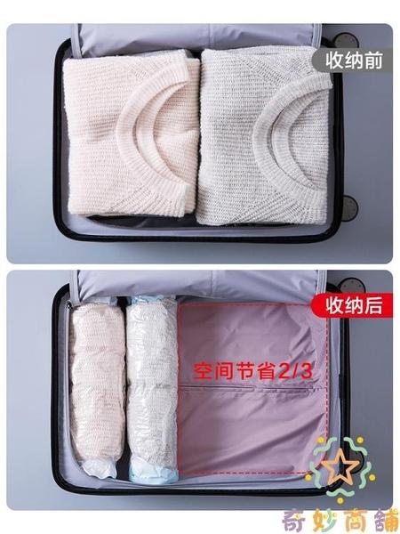 【12個裝】收納袋密封防塵衣服整理袋子手卷式壓縮袋免抽氣衣物【奇妙商鋪】