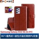 【默肯國際】IN7 瘋馬紋 Samsung A52 5G (6.5吋) 錢包式 磁扣側掀PU皮套 吊飾孔 手機皮套保護殼