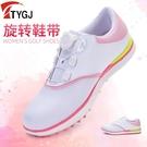 新品高爾夫球鞋女鞋防水鞋子旋轉鞋帶固定鞋釘運動鞋防側滑小白鞋