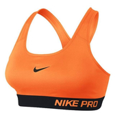 Nike Classic Padded Bra [589423-811] 女款 中度 支撐型 運動 內衣 舒適 橘