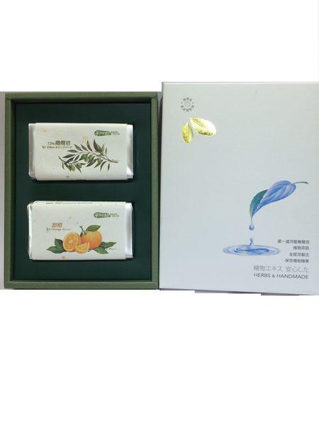 臻品植萃甜美 植萃皂禮盒(原價560元)