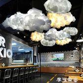 漂浮白雲吊燈裝飾雲朵藝術燈酒店大堂會所蠶絲創意吊燈酒店工程燈 igo摩可美家