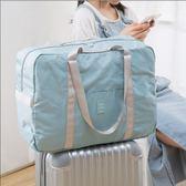 旅行袋 可折疊旅行包行李包袋女拉桿包手提輕便健身包短途旅游包待產包【韓國時尚週】