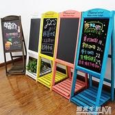 小黑板支架式家用小學生學習寫字塗鴉畫板粉筆摺疊畫架套裝 WD 聖誕節全館免運