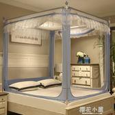 蚊帳三開門拉鍊方頂公主風1.5米1.8m床雙人家用蒙古包坐床紋帳QM『櫻花小屋』