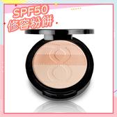 -防曬粉餅 無瑕嫩粉餅(3色混搭) SPF50++++ 9g(進軍日本)MEILIN彩妝