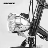 復古自行車燈裝飾前燈騎行裝備夜騎休閒車前燈7LED裝電池單車大燈 3C優購