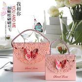 喜品空間創意歐式喜糖盒子結婚紙盒