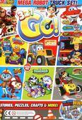321 GO! 第9期+玩具組