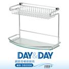 【DAY&DAY】不鏽鋼雙層置物架_ST3268