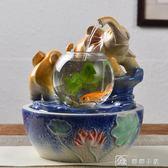 東方泥土創意陶瓷循環流水擺件魚缸現代簡約裝飾品客廳桌面加濕器 igo 娜娜小屋