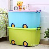 收納箱筐 零食大號裝衣服寶寶家用兒童儲物盒子整理 艾莎嚴選YYJ