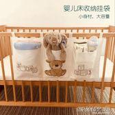 交換禮物 聖誕 純棉嬰兒床收納袋掛袋寶寶床頭尿布尿片尿不濕紙尿褲儲物袋置物袋     時尚教主