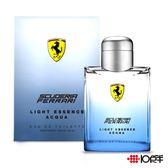 Ferrari 法拉利 水元素中性淡香水 75ml *10點半美妝館*