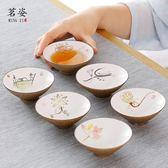 陶瓷功夫茶具斗笠品茗杯泡茶小茶碗