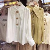 襯衣緞面光澤純色氣質襯衫女韓版寬鬆小眾設計感長袖【極簡生活館】