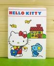 【震撼精品百貨】Hello Kitty 凱蒂貓~卡片-送信