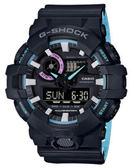 CASIO 卡西歐 G-SHOCK 霓虹派對潮流雙顯運動腕錶 GA-700PC-1A