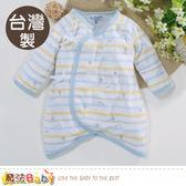 包屁衣 台灣製薄款純棉護手蝴蝶衣 連身衣 魔法Baby