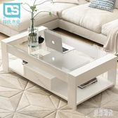 茶幾簡約現代鋼化玻璃客廳簡易小戶型創意桌子CC3791『美好時光』