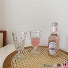 熱賣玻璃杯 透明玻璃高腳杯大開口簡約紅酒杯浮雕香檳冷飲杯 coco